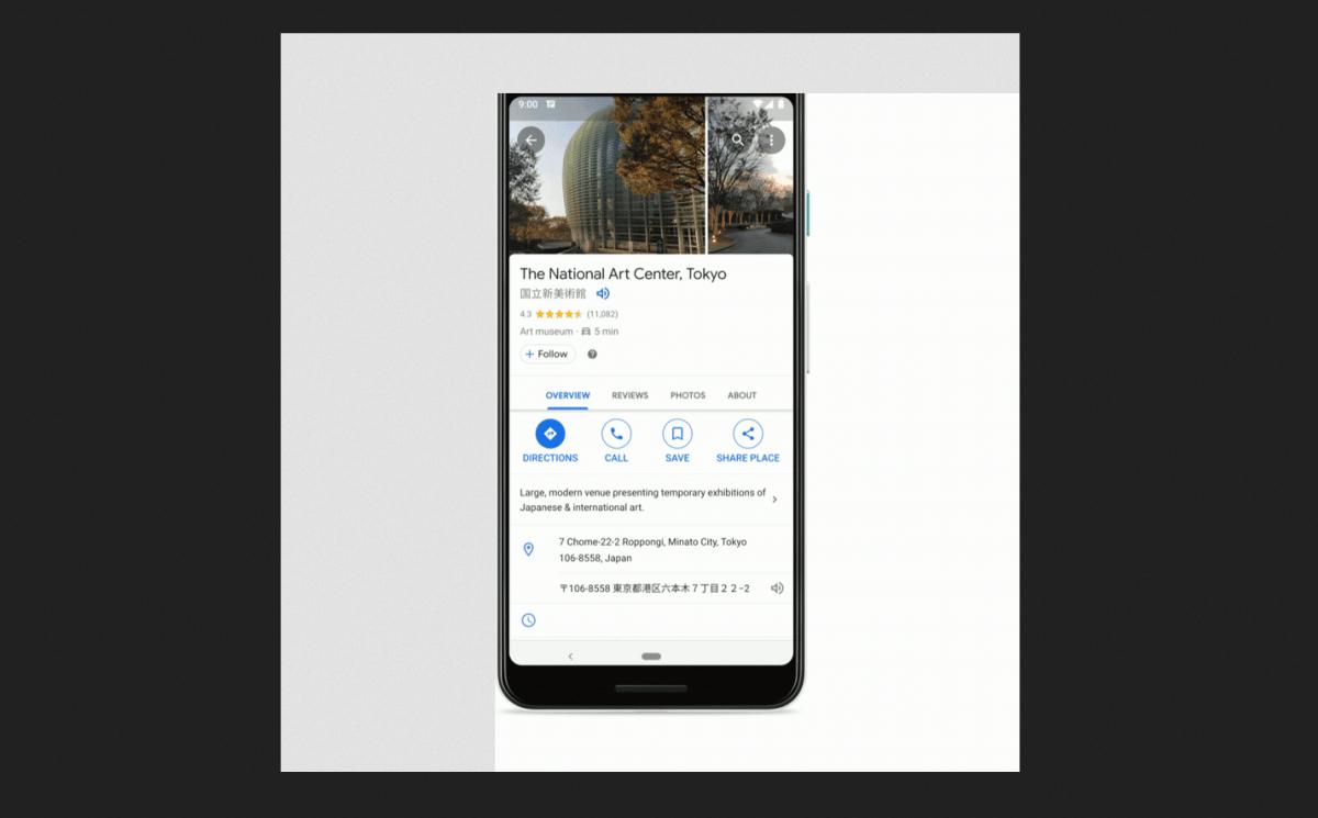 Google Maps bekommt integrierte Übersetzungs-Funktion