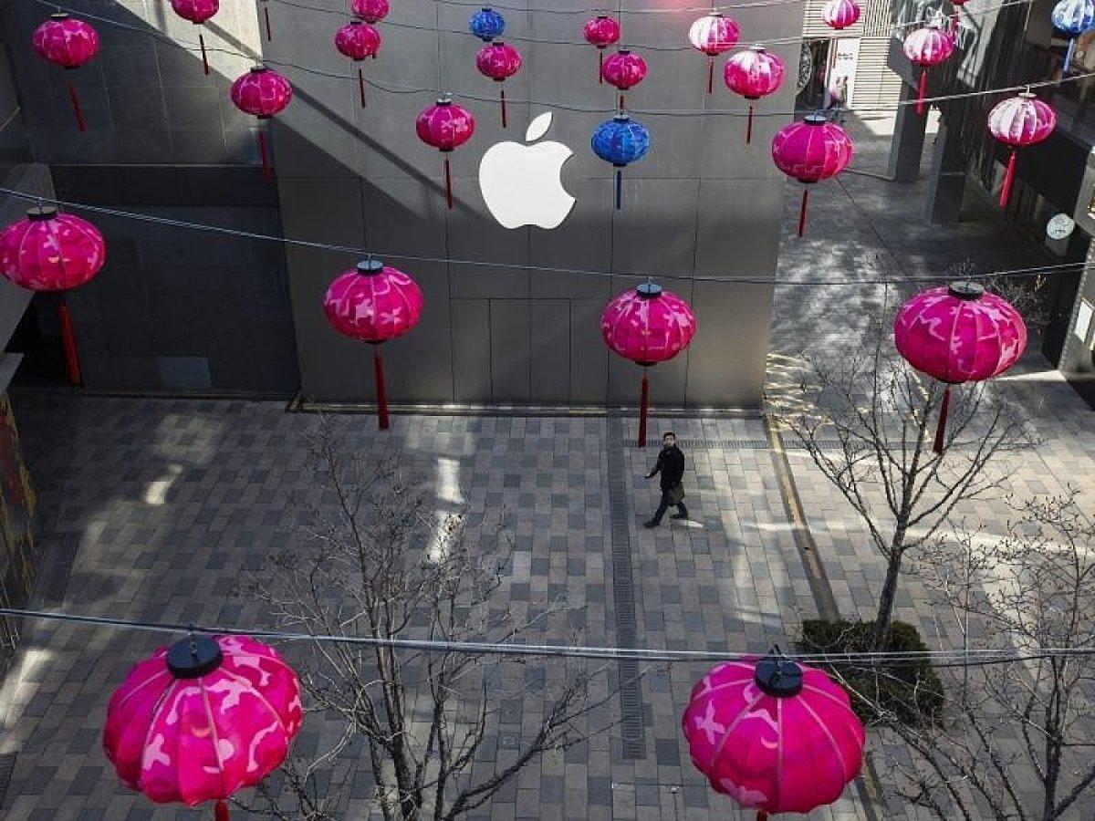 Apple wirft Feedreader aus dem App Store China