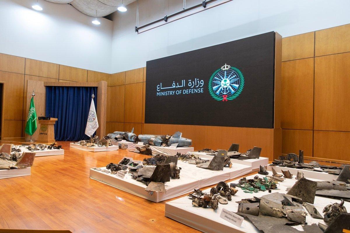 Versagen der amerikanischen und saudischen Luftabwehr