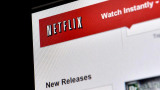 Online-Videothek Netflix