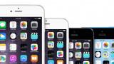 Wenig Hoffnung auf neues 4-Zoll-iPhone