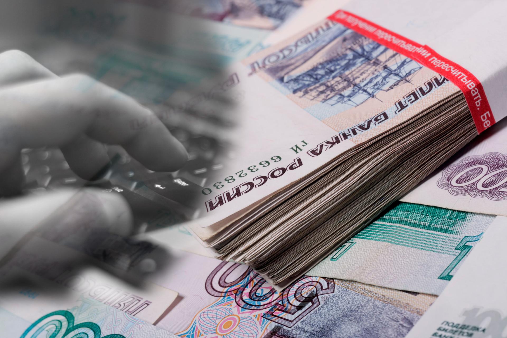 Anunak: So geht Bankraub im 21. Jahrhundert
