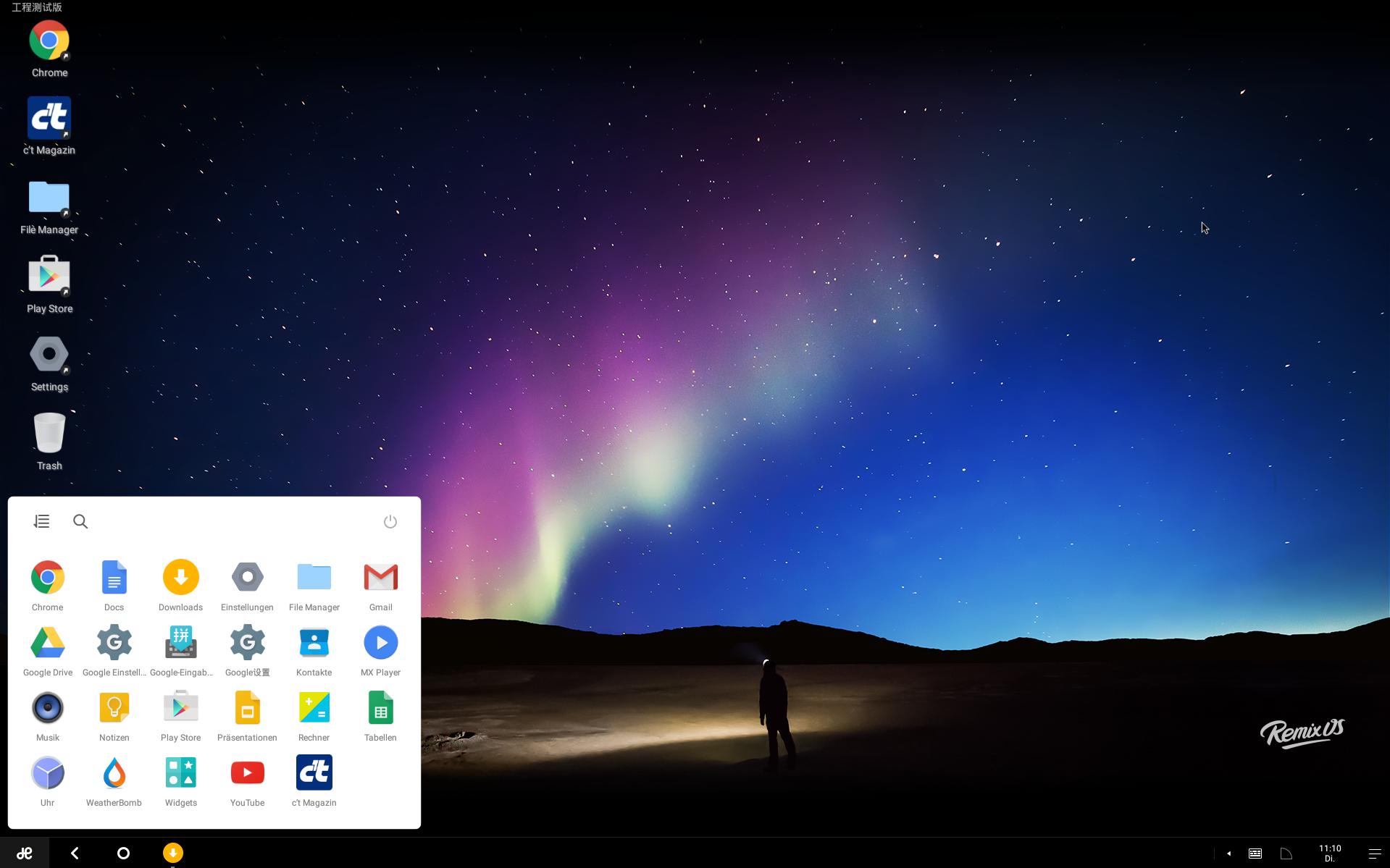 Remix OS 2.0: Android für den Desktop