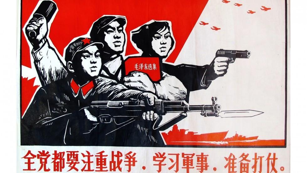 Playerunknown S Battlegrounds Vinyl Decal Car Window: In China: Playerunknown's Battlegrounds Soll Sozialistisch