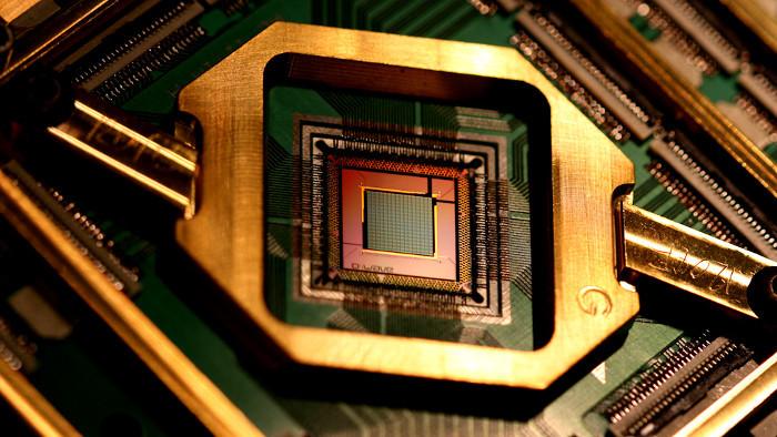 Quantencomputer erobern die Künstliche Intelligenz