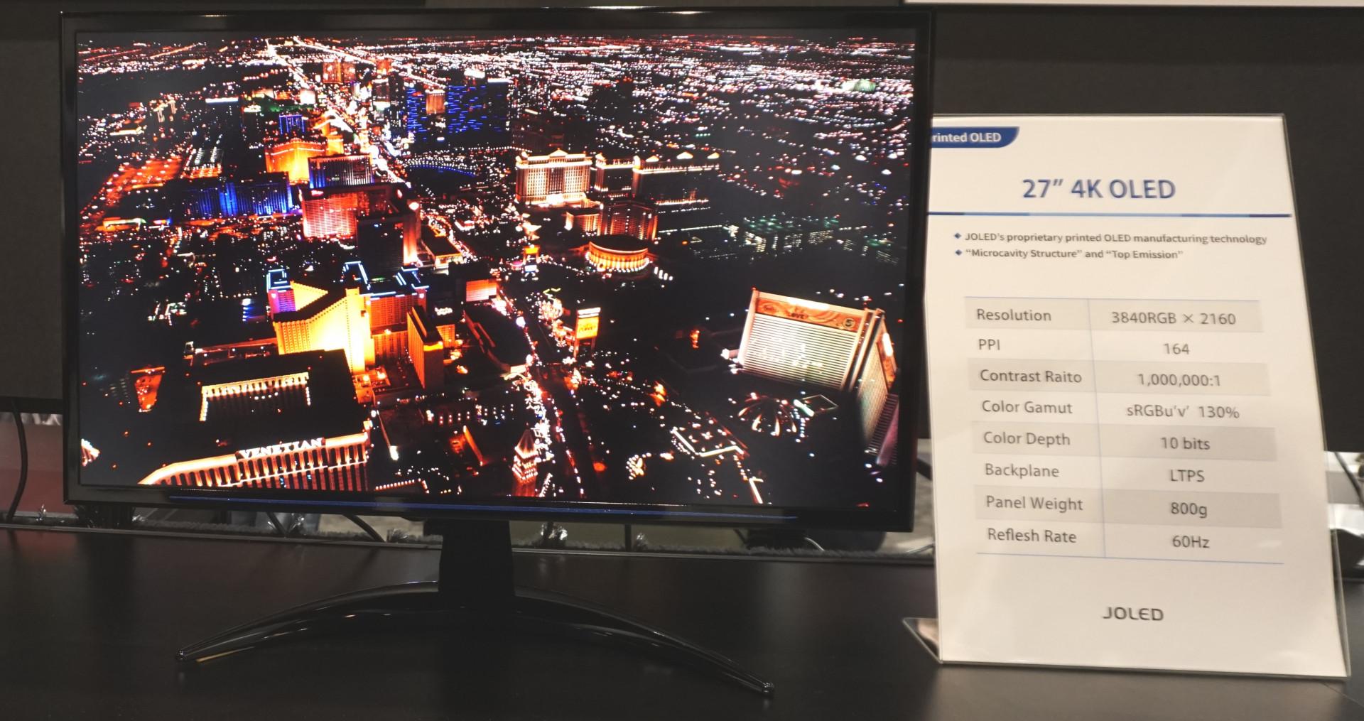 Display Week: 4K-OLEDs gedruckt und aufgerollt