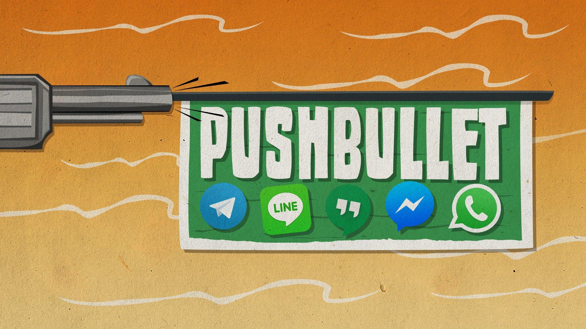 Pushbullet einrichten und benutzen | heise Download