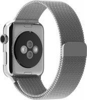 Apple Milanaise-Armband für Apple Watch 42mm silber (MJ5F2ZM/A)