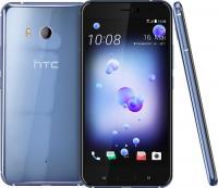 HTC U11 Dual-SIM  64GB/4GB silber