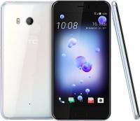 HTC U11 Dual-SIM  64GB/4GB weiß