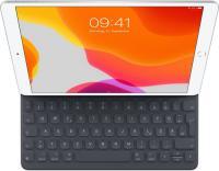 Apple Smart Keyboard, KeyboardDock für Apple iPad Pro 10.5\