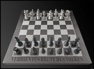 DDR-Schach II von Rontrus
