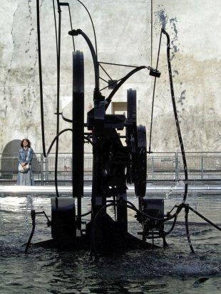 eMotion von Joachim Kiner