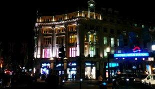 Oxford Circus Station London von Hkhan