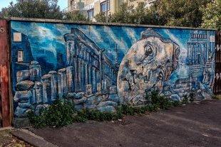 Street Art in Roma von Majestix