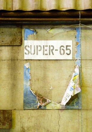 SUPER-65 von Dirk E.