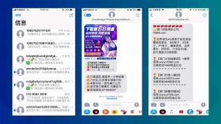 iMessage-Spam-Welle in China