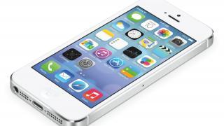 iPhone 5: Apple verlängert Akkutausch