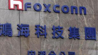Sharp: Übernahme durch Foxconn geht weiter