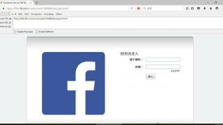 l+f: Facebooks File-Sharing-Server wurde mehrfach gehackt