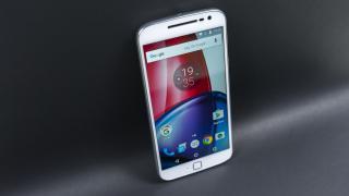 Lenovo Moto G4 Plus: Mit Fingerabdrucksensor und guter Kamera