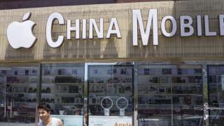 Apple und China Mobile