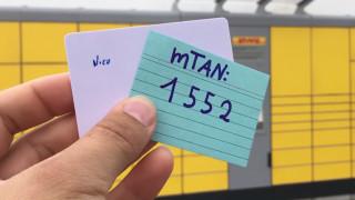 c't-Selbstversuch: Sicherheitslücke in der DHL Packstation