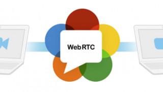 Messerundgang: Videokonferenzen mittels WebRTC