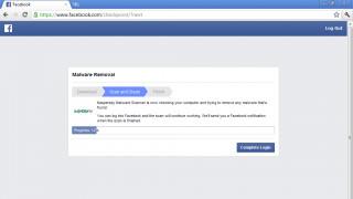 Facebook erkennt und vernichtet Malware