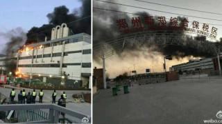 Feuer in Foxconns iPhone-Fabrik
