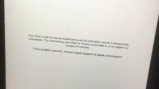 iPad 2 Aktivierungsserver