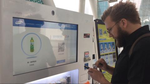 Der Selbsttest in China: Getränke per Handy bezahlen
