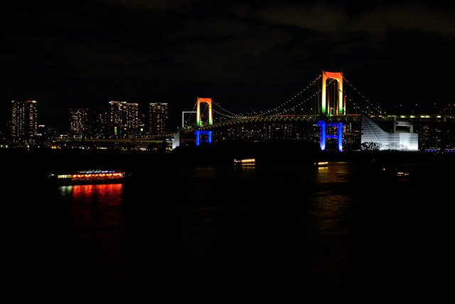 Regenbogenbrücke von Taro Ishida