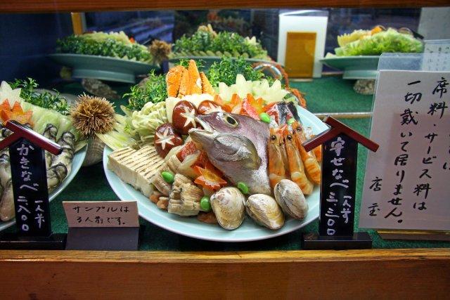 leckeres japanisches Essen aus Plastik ! von Oliver