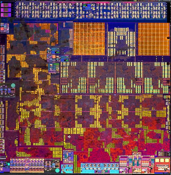 AMD Mullins: Die-Shot