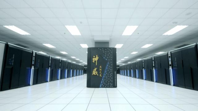 Die Top 10 der Supercomputer Juni 2017