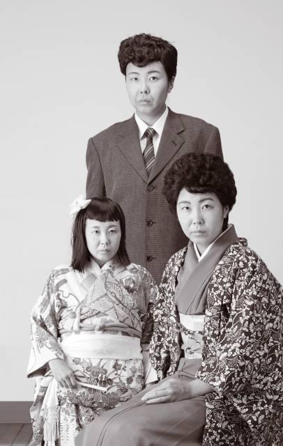 Rie Yamada, Familie werden, www.guteaussichten.org