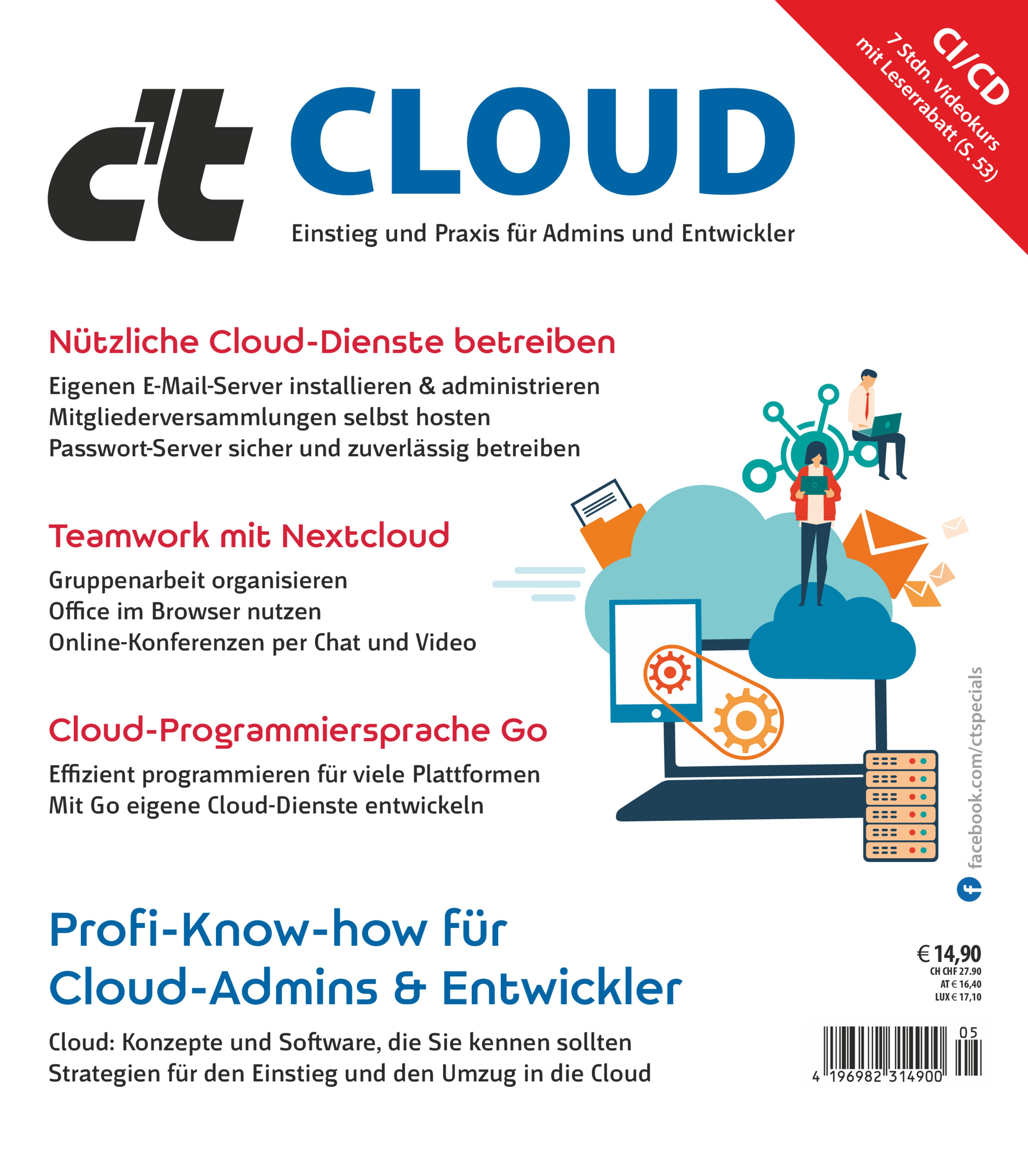 c't Cloud 2021