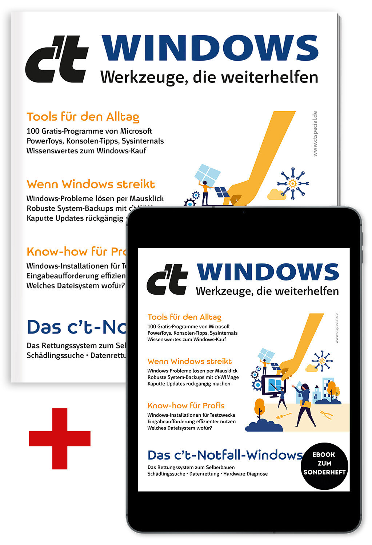 Bundle c't Windows 2021 (Heft + PDF)