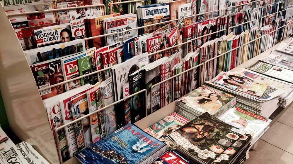 Magazin-Stand