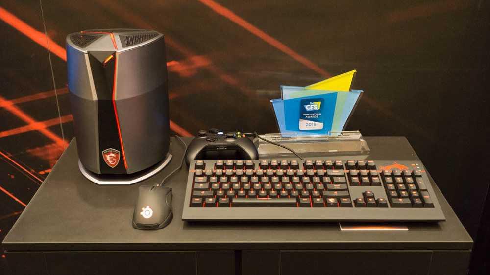 MSI Gaming-PC Vortex