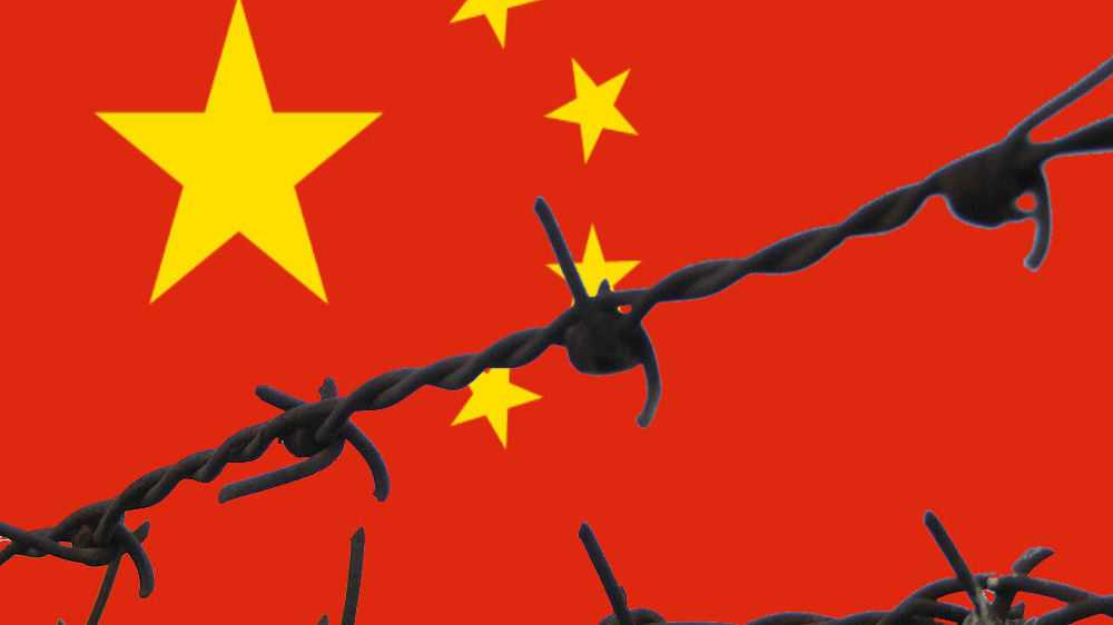China: Flagge