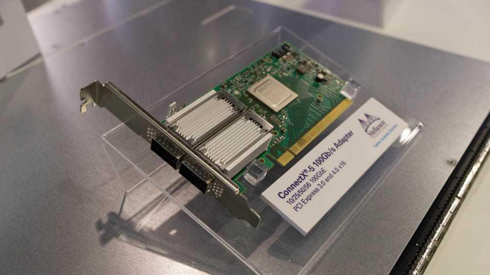 PCI Express 4.0 auf der Zielgeraden