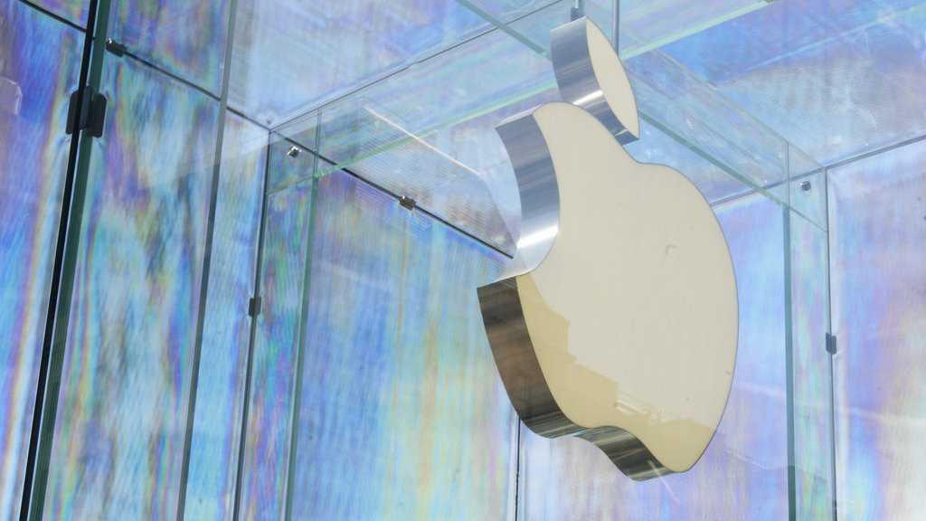 Apple-Logo von hinten