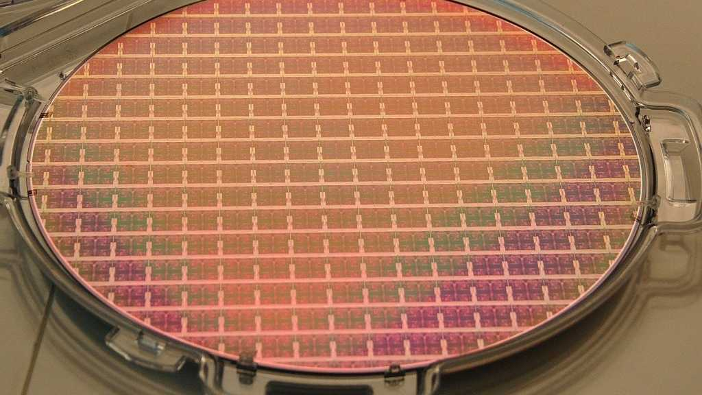 Wafer von Globalfoundries