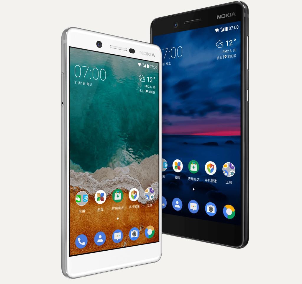 """Nokia 7: Mittelklasse-Smartphone für """"Bothies"""""""