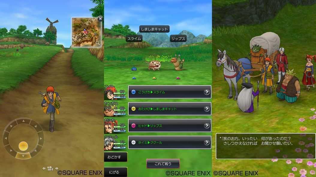 "Rollenspielklassiker ""Dragon Quest V"" kommt für iOS"