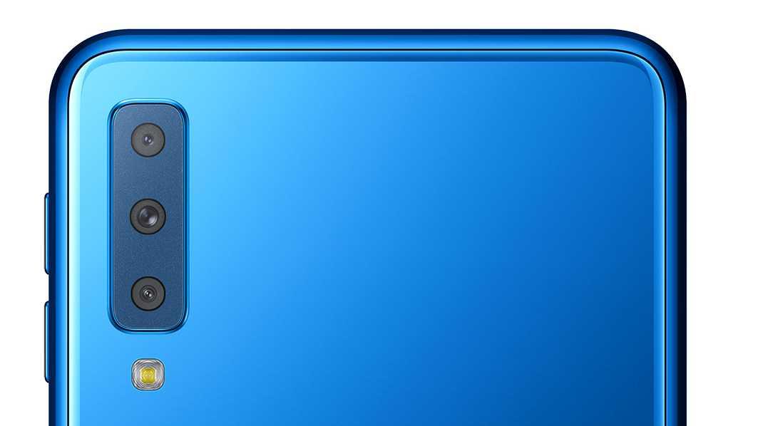 Neues Galaxy A7: Samsungs erstes Handy mit Triple-Kamera