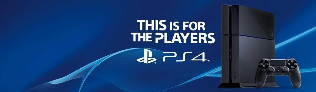 Für die Spieler? PS4-Käufer sind bei Sonys Isolations-Strategie die Benachteiligten.
