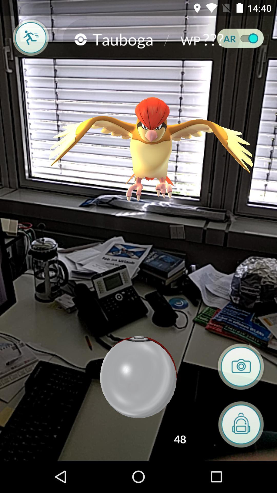 Auch in der Heise-Redaktion werden munter Pokémons gejagt.